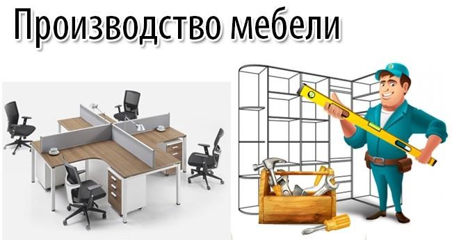 бизнес идеи заработок в интернете
