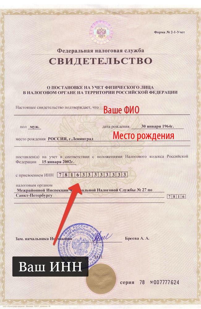 Какие документы нужны для регистрации в ип скачать реестр документов прилагаемых к декларации 3 ндфл бланк
