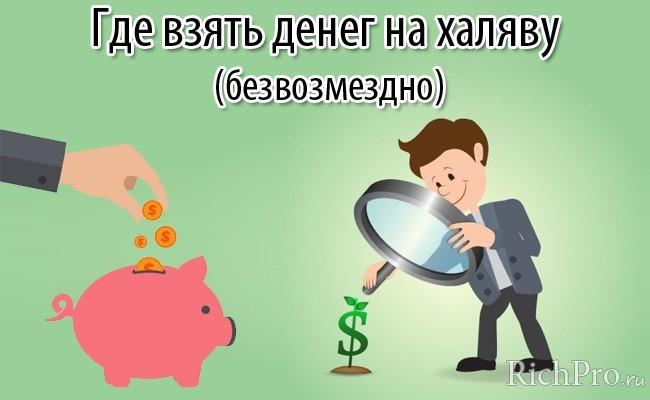 maksi-kredit-bank-moskvi-procentnaya-stavka