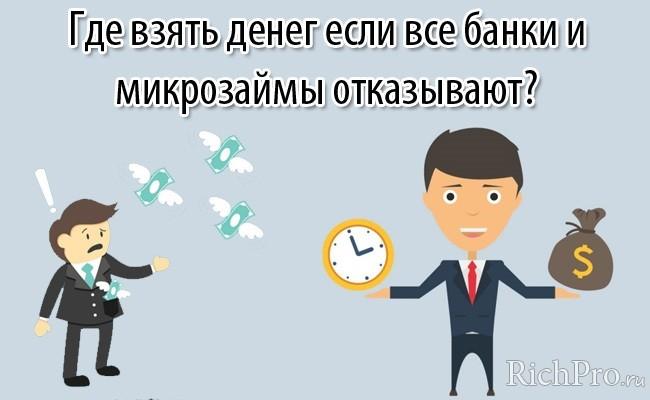онлайн банк сбербанка личный кабинет войти