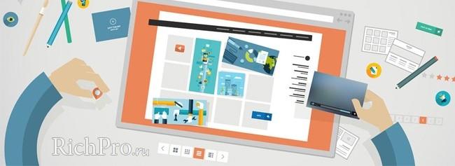 Разработка, верстка сайта