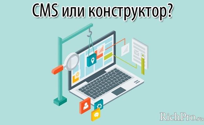 Инструкция создание сайтов движки сайта вов для сервера