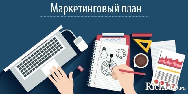 бизнес-план центра сертификации образец с расчетами - фото 9