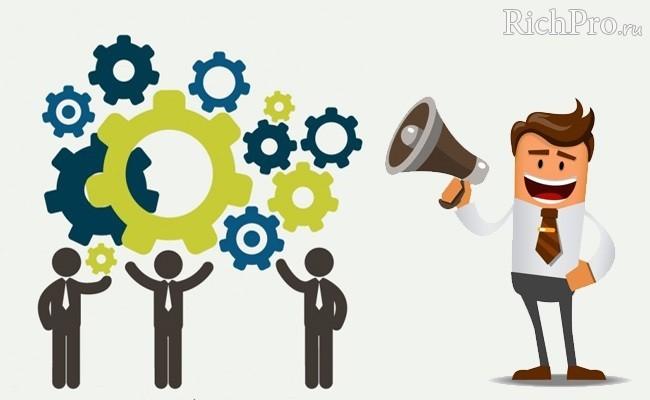 Участие в партнёрских программах и заработок на рефералах