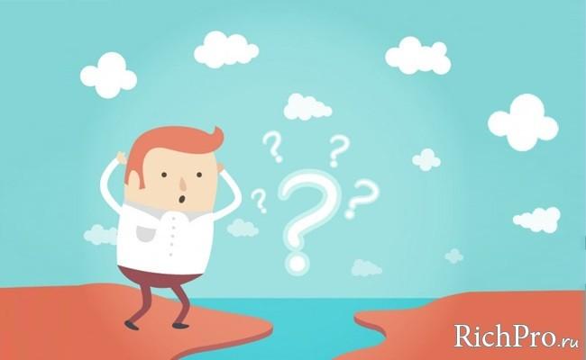 """вопросы и ответы по теме """"Продажа квартиры"""""""