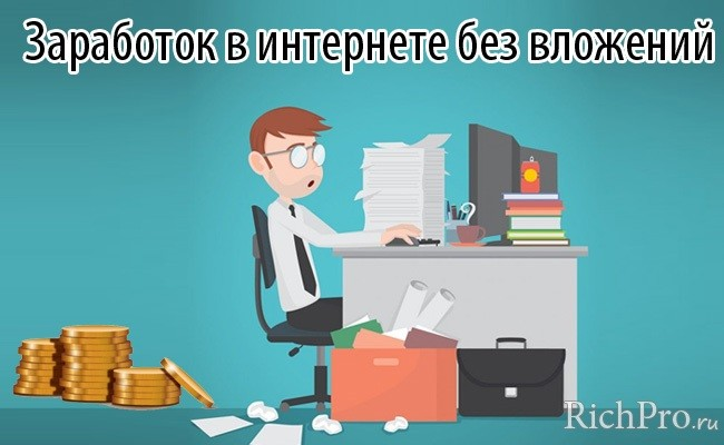 Репортаж про криптовалюту россия 24-6