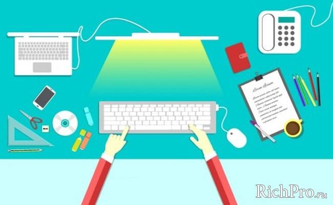 Работа рерайтером или копирайтером удаленно через Интернет