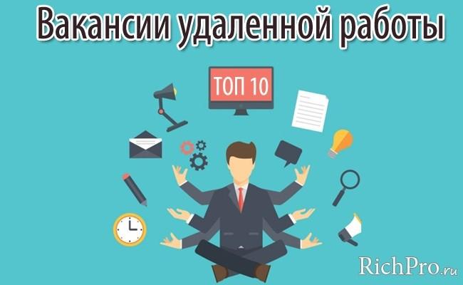 Найти работу онлайн без вложений установить мозилу форекс