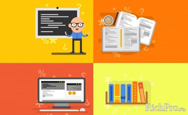 как совмещать учебу и работу