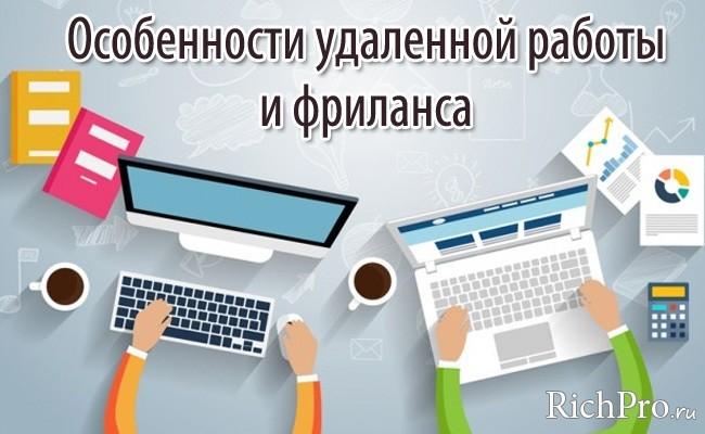 Подобрать работу онлайн бесплатно дилер и трейдер на форекс