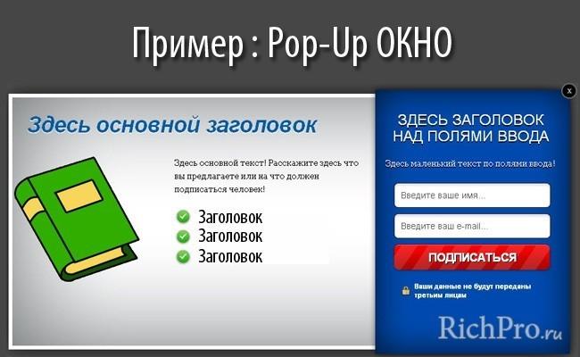 Как поставить на саит оплачиваемую рекламу как перенести кампанию яндекс директ
