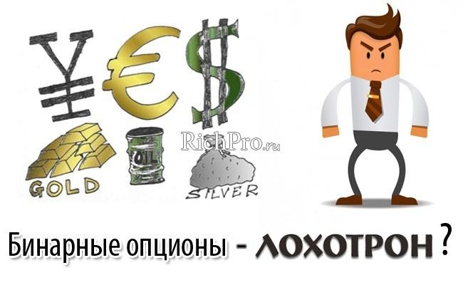 Блог сергея медведева о бинарных опционах-12