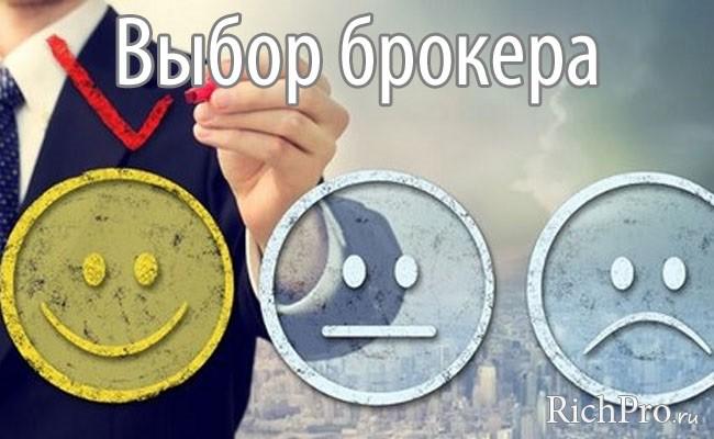 Удаленная работа бухгалтером на дому вакансии москва-6