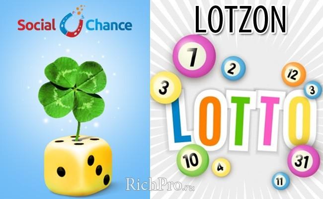 Бесплатная лотерея с реальным выигрышем онлайн
