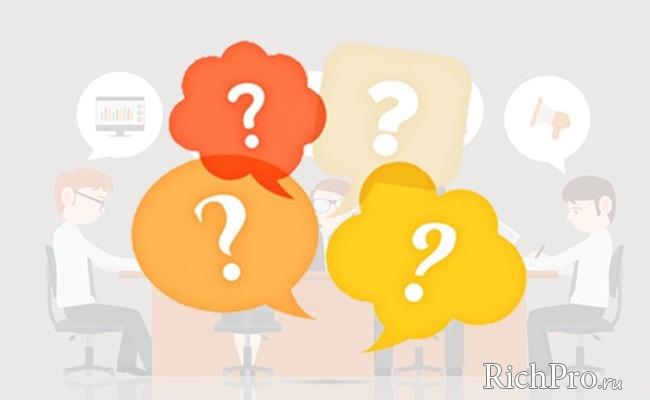 Ответы на вопросы про участие в партнерских программах и заработок на них