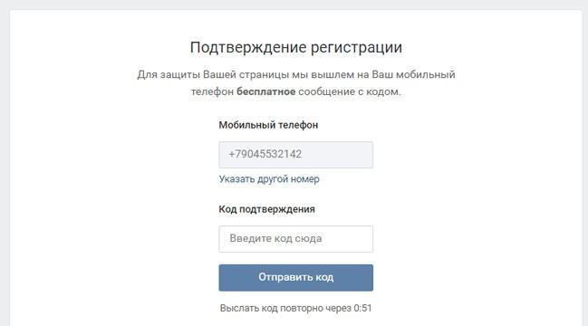 sozdanie-stranicy-vkontakte-shag-2