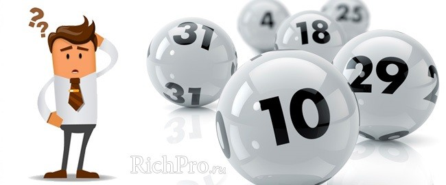 Ответы на частые вопросы по теме лотерей
