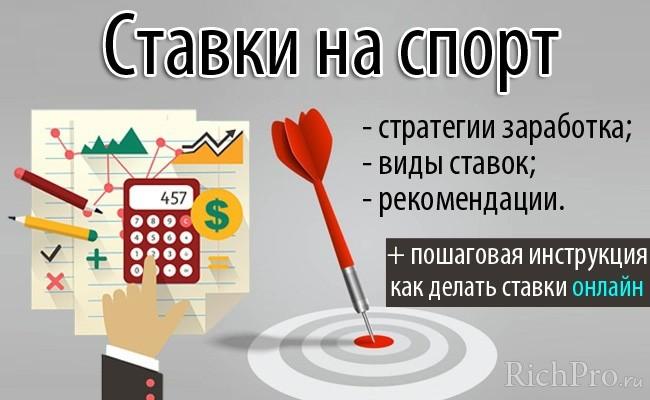 Азартные игры, правила покера, ставки на спортивные соревнования игровые аппараты бесплатно в интернете