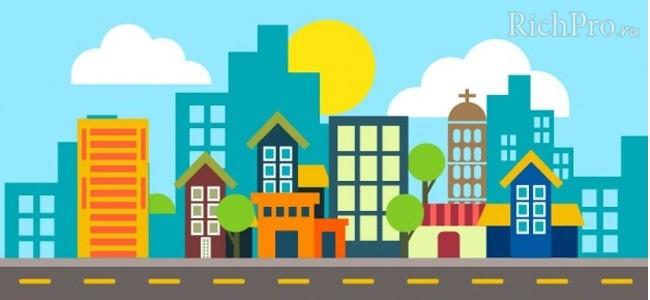 Как купить квартиру в Москве и Санкт-Петербурге - особенности
