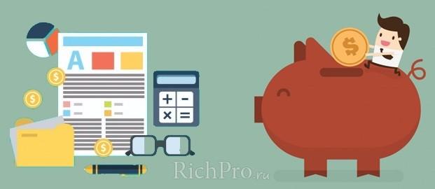 Как сэкономить на покупке квартиры - советы