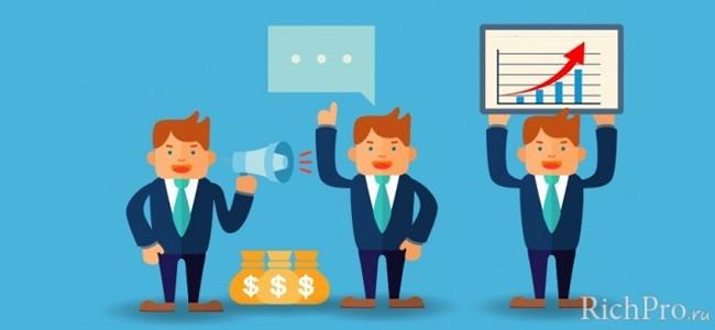 как зарабатывать в сетевом бизнесе - маркетинге