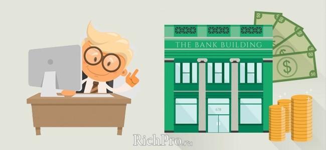 Пассивный доход от инвестиции - популярные финансовые инструменты
