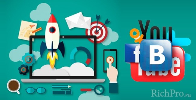 арбитраж трафика - использование рекламы в соцсетях