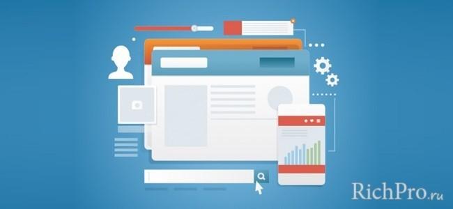 бизнес в интернете схемы зарабатывания денег с помощью сайта