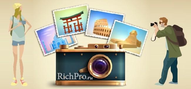 Интернет бизнес на фотографиях