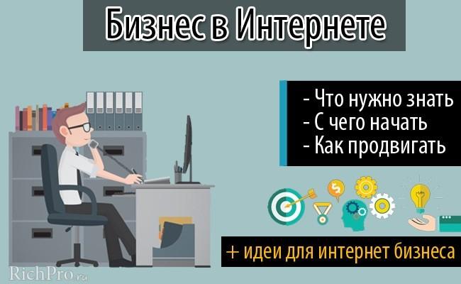Как сделать интернет вложения 314