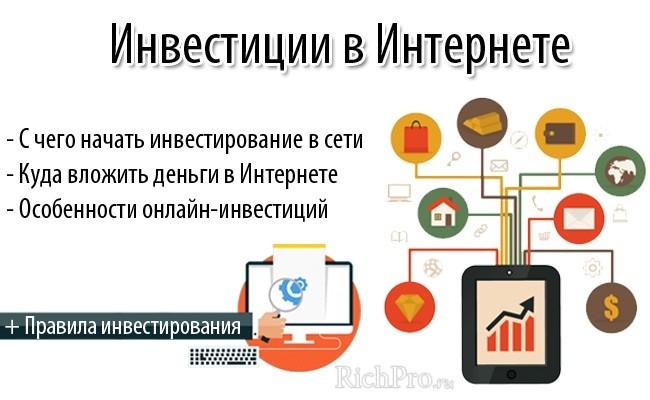 Forex игаестировать в лучших инвнсторов форекс режим работы московское время