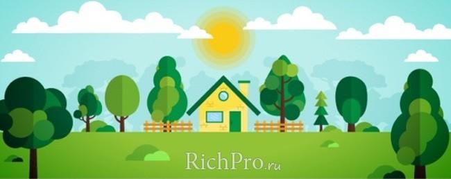Инвестиции в загородную недвижимость для сдачи ее в аренду
