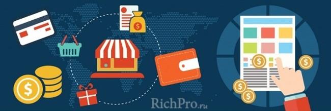 с чего начать интернет бизнес с нуля - способы ведения бизнеса в сети