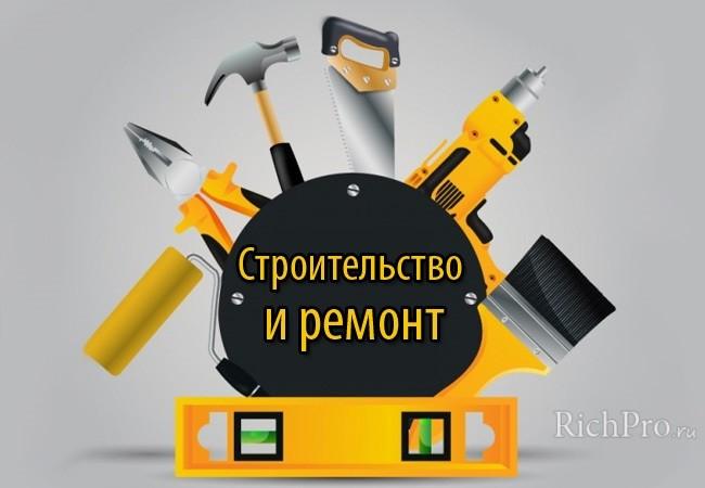 Идеи производства в гараже - ремонт и строительство