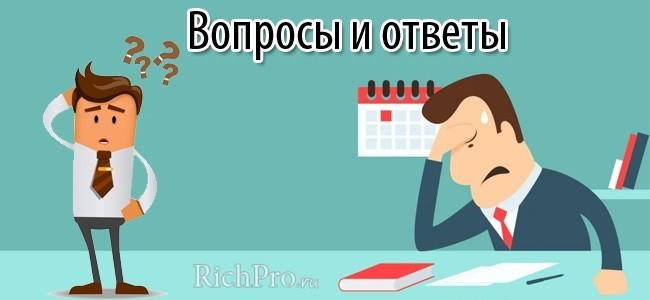uproshhjonnaja-procedura-bankrotstva-soobshhenija-o-bankrotstve-voprosy-7