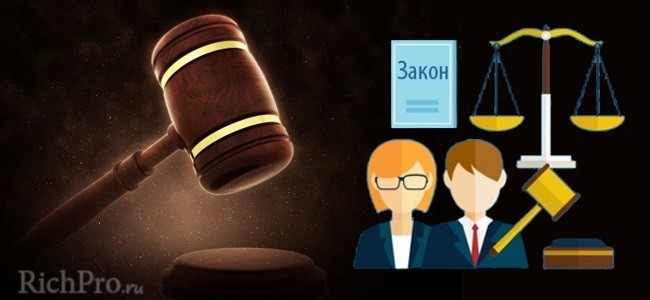 скачать ФЗ (федеральный закон) о банкротстве физических лиц