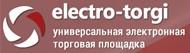 electro-torgi.ru - ELECTRO TORGI