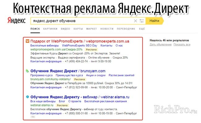 Ядер-контекстная google adwords conversion tracking code virtuemart