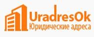 Онлайн-магазин Юрадресок - юридические адреса, купить/снять