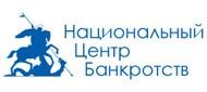Помощь по банкротству - Национальный центр банкротств (bankrotstvo-476.ru)