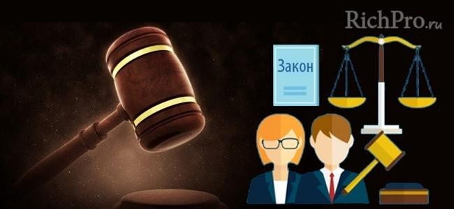 решения суда после объявления и признания себя банкротом