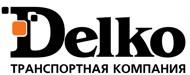 Логистические компании Москвы и СПб - Delko