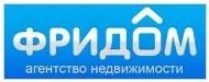 агентство Фридом - помощь в оформлении ипотеки