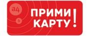 Компания ПримиКарту! - primikartu.ru (продажа, аренда эквайрингового оборудования + подключение)