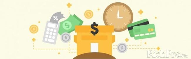 Способы взять потребительский кредит под минимальный процент