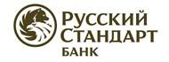 Условия получения кредита в банке Русский стандарт
