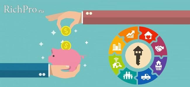 Выгодно ли брать ипотеку сегодня: мнение специалистов + нюансы выгодной ипотеки