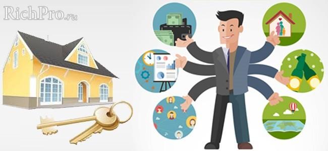 Помощь в оформлении социальной ипотеки от ипотечного брокера