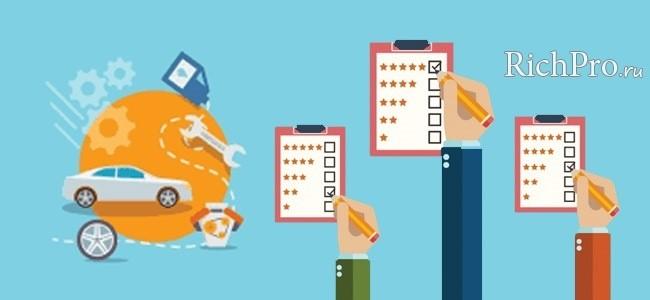 Покупка электронной страховки ОСАГО онлайн - советы, как быстро и просто купить