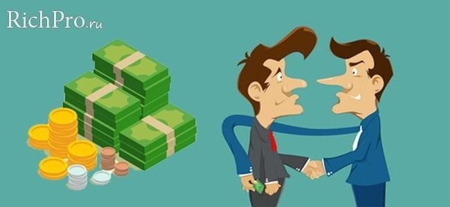 Мошенничество в сфере кредитования - советы как не попасться на удочку аферистов
